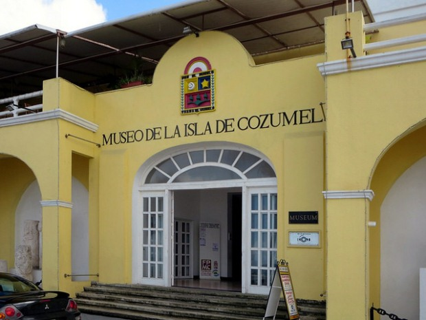 The entrance to the Cozumel Island Museum